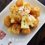 菠萝油条虾(在家做餐厅范儿的新派台湾菜)