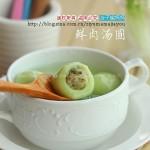 鲜肉汤圆(元宵节菜谱-咸味汤圆)