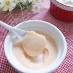 木瓜撞奶(美顏布丁)