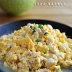 鸡刨豆腐 (三分钟就能搞定的平价名菜)