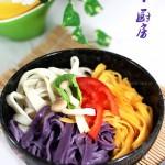 三色面(早餐菜谱)