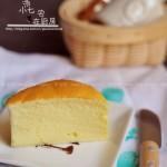 無油酸奶蛋糕(烘培菜譜)