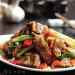 香芹炒腊鸭(荤菜)