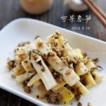 雪菜炒春笋(咬春、减肥两不误的春季小菜)