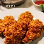 脆皮烤翅(烤箱菜)