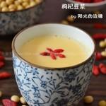 枸杞豆浆(超简单饮品)