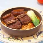 番茄红烧牛肉面(早餐菜谱)
