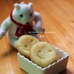 土豆饼(早餐菜谱)