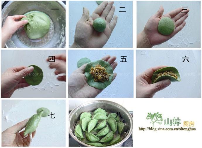 江西清明果传统做法