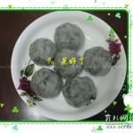 清明菜粑粑(清明节传统美食)