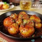 烟熏肉酱焖土豆(素菜)