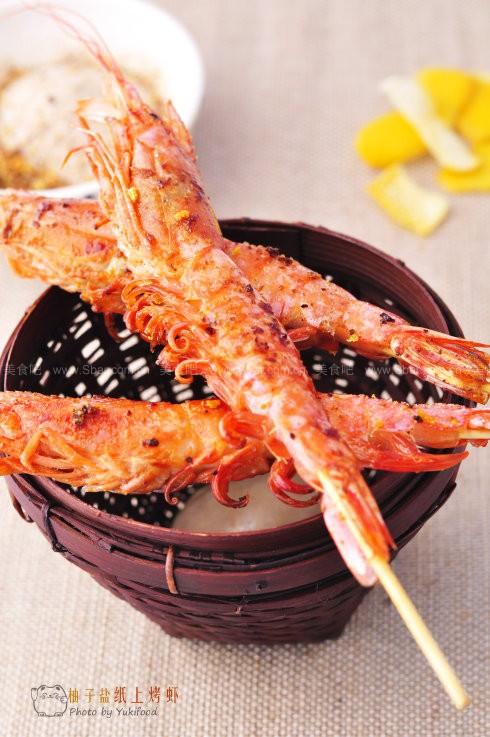 柚子盐纸上烤虾