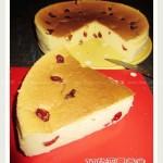 酸奶蔓越莓蛋糕的做法
