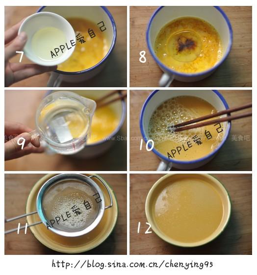 水蒸蛋的做法