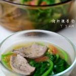 猪肝菠菜汤(春季养肝快手汤)
