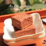 浓郁香醇的可可蛋糕(电饭煲做蛋糕)