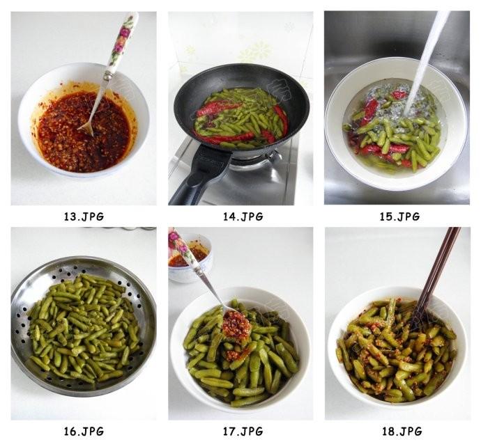 凉拌毛豆的做法