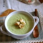 青豆奶油浓汤(西式浓汤)