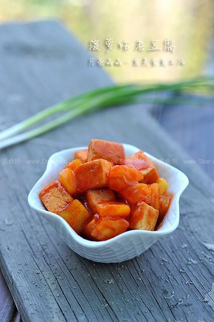 菠萝咕老豆腐的做法的做法 菠萝咕老豆腐的做法的家常做法 菠萝咕老
