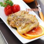 橙香雞排(禽流感來襲怎么健康吃雞肉)