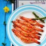 芦笋蒜蓉烤虾(10分钟小巧精致宴客菜)