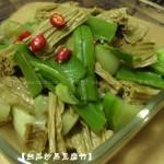 絲瓜炒黑豆腐竹的做法
