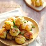 香煎椒盐小土豆