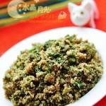 藜麥拌香椿