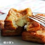 奶酪夹心西多士(10分钟营养早餐)