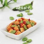 剁椒蚕豆春笋(高考菜谱-考生健康补脑提高记忆力的应季菜)