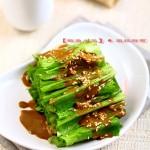麻酱凤尾(凉拌油麦菜)