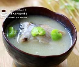沙锅鲫鱼蚕豆汤
