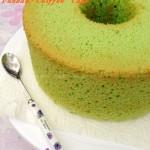 班兰戚风(Pandan Chiffon Cake)(东南亚风味蛋糕)