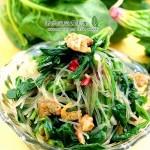 菠菜虾米拌粉丝