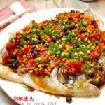 剁椒鱼头(零厨艺也能轻松搞定著名湘菜)