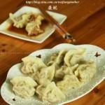 墨鱼芹菜饺子、鲜虾鸡肉饺子、墨鱼胡萝卜饺子(海鲜饺子)
