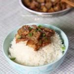 咸鱼蒸猪肉(广东经典家庭名菜)