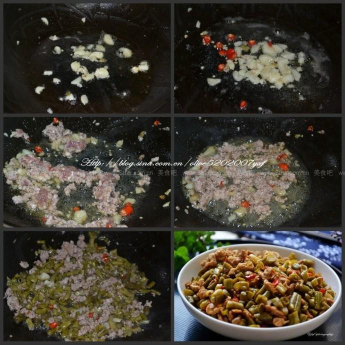 酸豆角炒肉粒