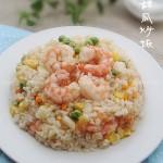 蝦仁甜瓜炒飯(剩米飯新吃法)