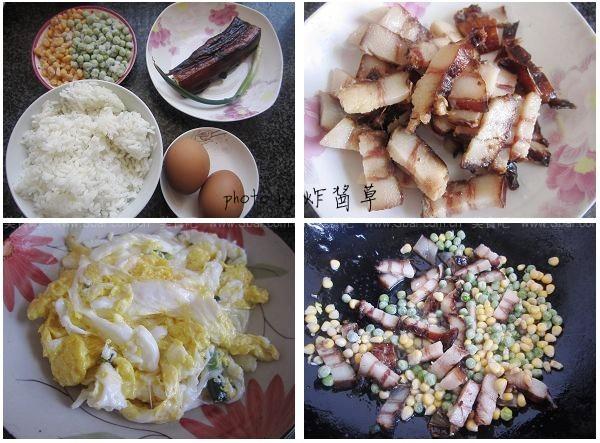 腊肉蛋炒饭