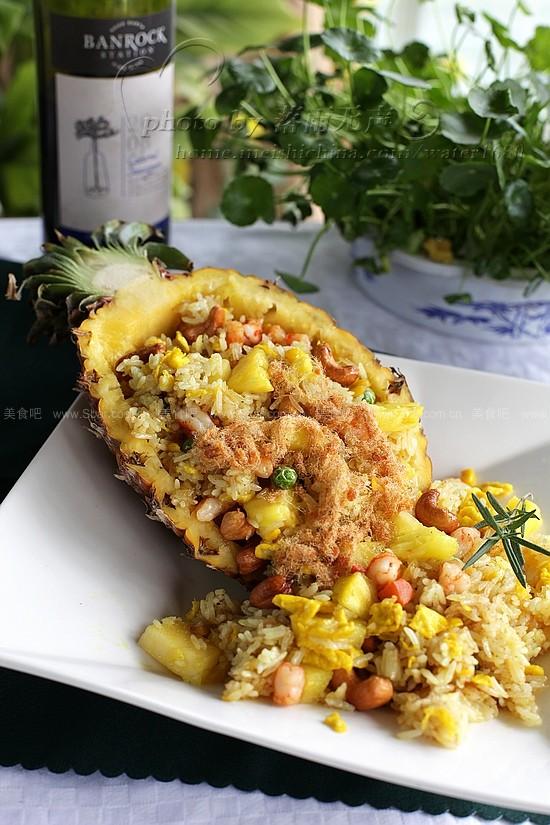 泰式菠萝海鲜炒饭