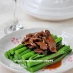 蚝油芥兰牛肉
