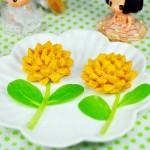 金菊南瓜饅頭