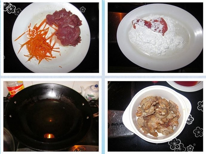 东北名菜锅包肉