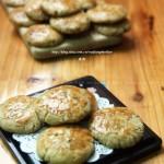 核桃酥(母亲节菜谱)