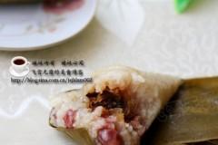 花生蜜枣粽子