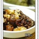 双色糯米肉粽(端午节包粽子)