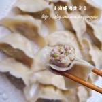 海螺馅水饺