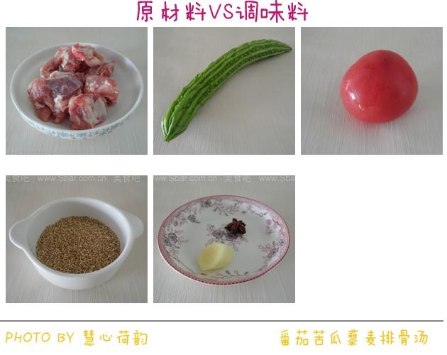 食谱牛尾藜麦排骨汤(糖尿病苦瓜-全营养型排萝卜清炖功效汤的番茄图片