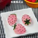草莓饭团(水果拼盘-盘饰围边)